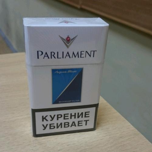 Сигареты парламент сильвер блю купить зарядка для электронных сигарет купить спб
