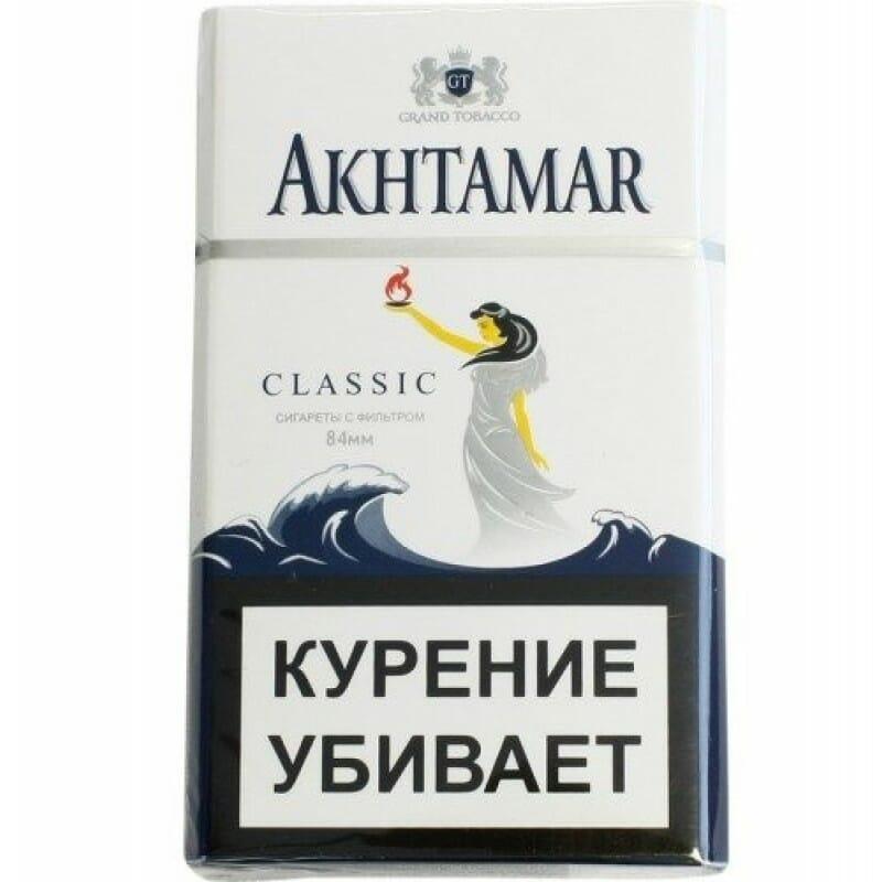 Армянский ахтамар сигареты купить электронные сигареты купить в королеве