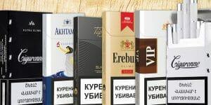 Сигареты black tip black где купить купить сигареты в красноярске дешево