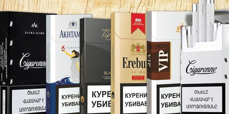 Купить сигареты армянские вип куплю сигареты оптом где дешевле