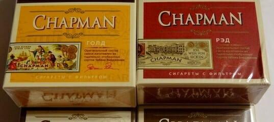 Сигареты чапман в уфе купить одноразовые электронные сигареты купить в китае