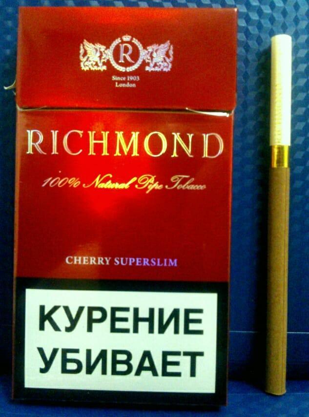 сигареты с вишневым вкусом купить