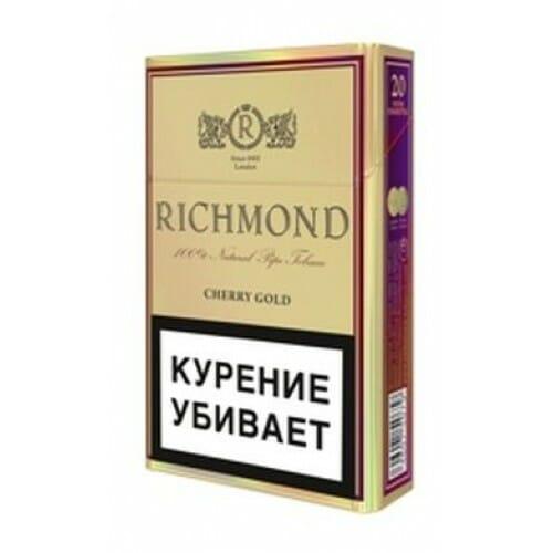 Купить сигареты ричмонд шоколад выбрать купить электронную сигарету