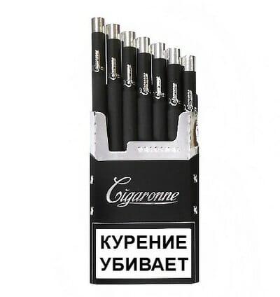 Где можно купить армянские сигареты сигареты без акциза купить в москве оптом