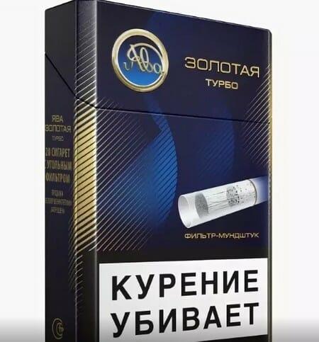 Купить сигареты золотая ява сигарета sobranie оптом