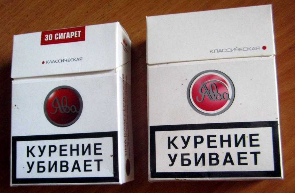 Сигареты ява красная купить в москве мундштук купить для сигареты