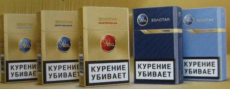 Купить сигареты золотая ява одноразовая сигарета купить казань