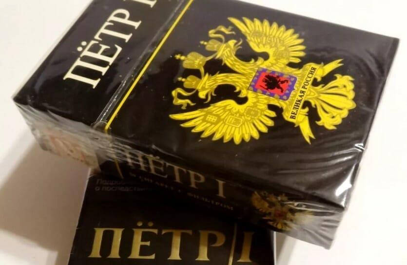 Сигареты петр 1 купить в санкт петербурге электронная сигарета купить тимашевск