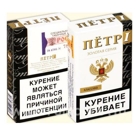 Купить сигареты петр черный купить армянские сигареты в спб дешево