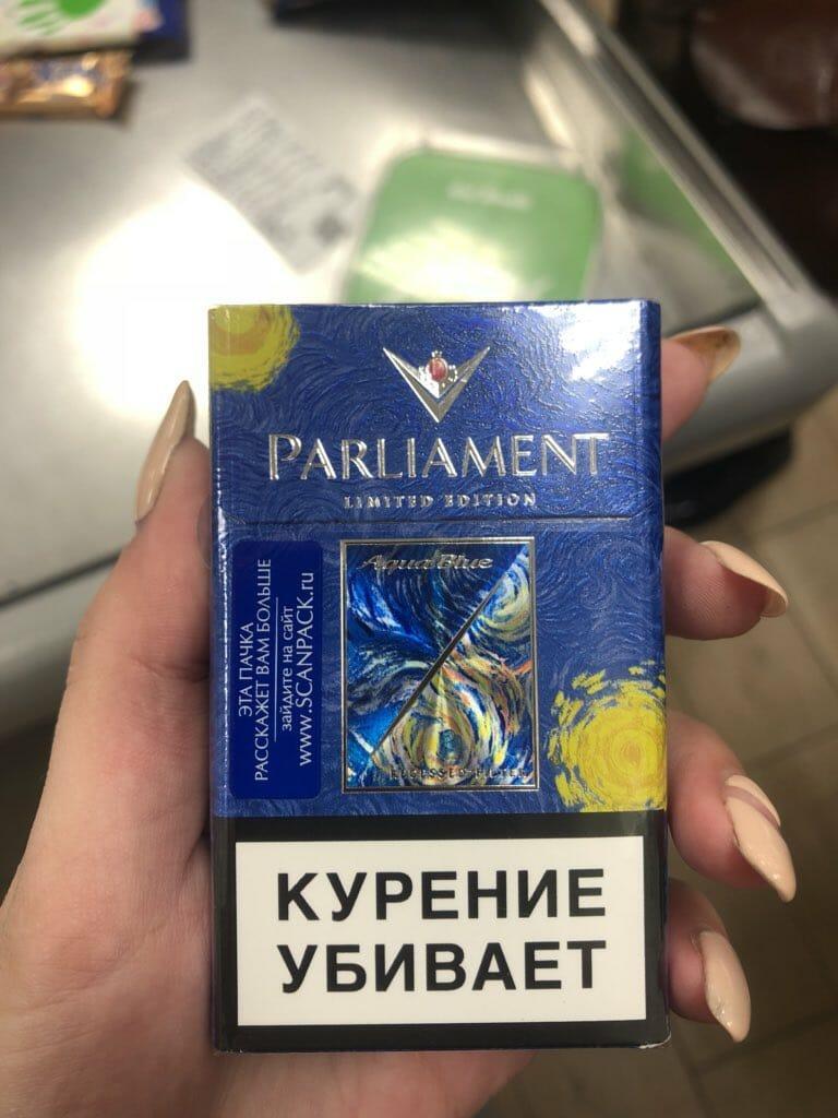 Купить сигареты парламент лайт что можно сделать с одноразовой электронной сигаретой