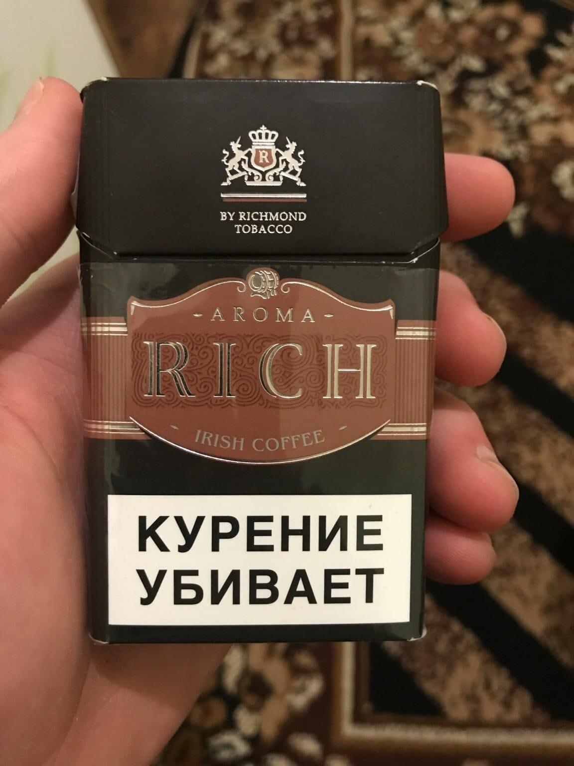 Где купить сигареты rich aroma электронные сигареты iceberg одноразовые