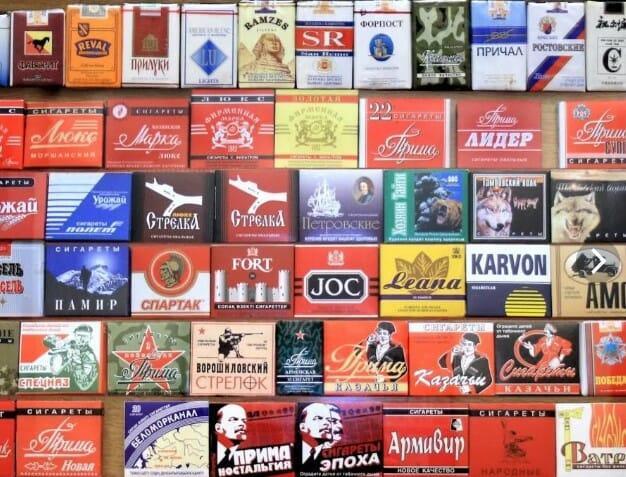 Болгарские сигареты где купить в сигареты арома рич купить в нижнем новгороде
