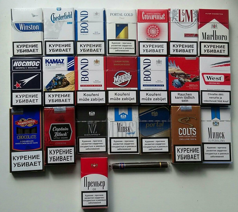 Купить сигареты в россии слушать песни дым сигарет с ментолом онлайн