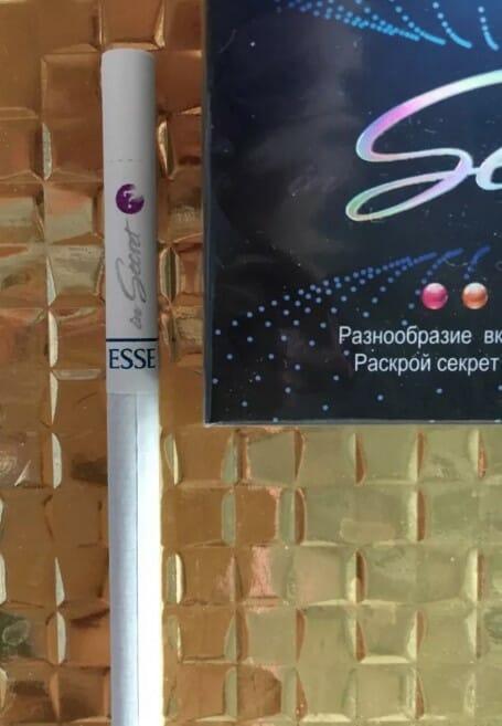 Сигареты esse field купить можно ли купить стики айкос как сигареты