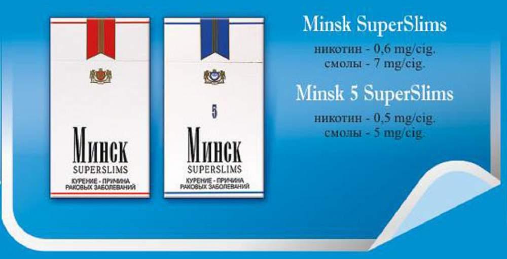 Купить тонкие сигареты в минске заказать сигареты на дом спб круглосуточно 24 часа