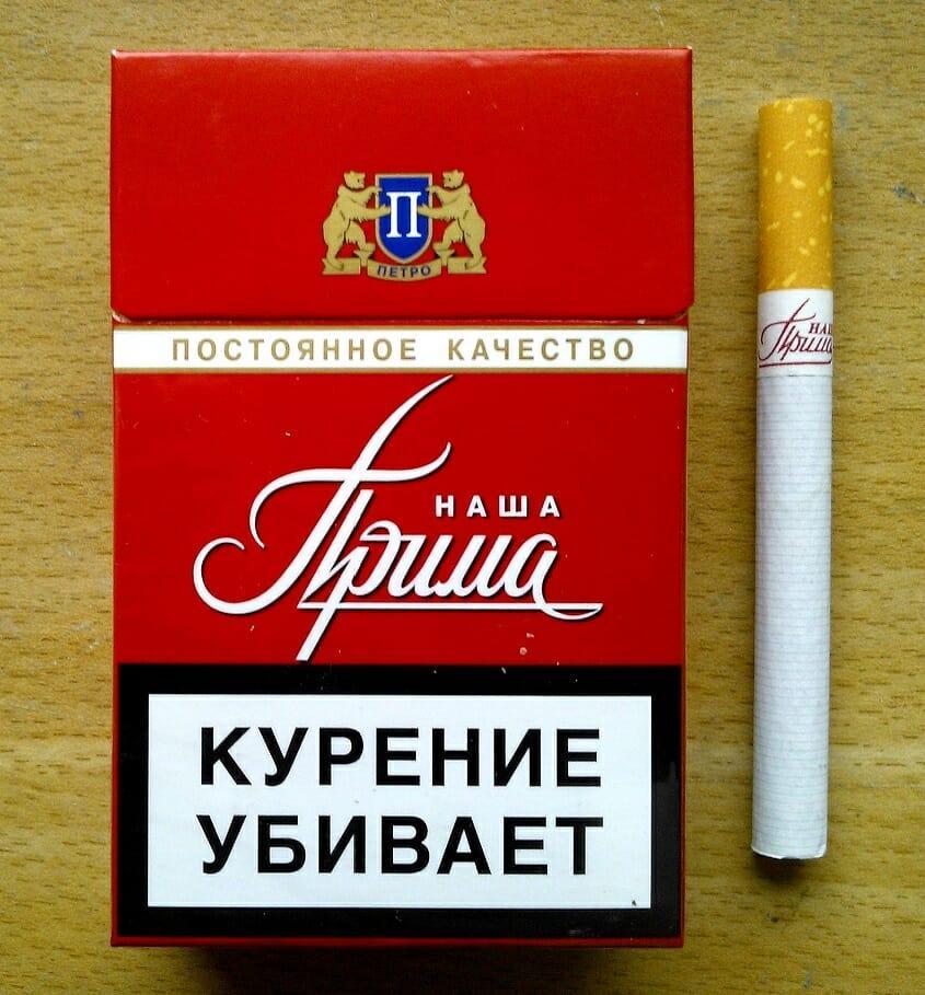 Сигареты прима без фильтра купить в москве в розницу недорого снафф снюс и другие табачные изделия