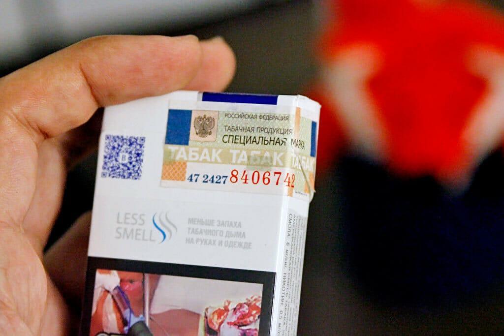 Проверка акцизных марок на сигаретах онлайн сигарет в москве мелкий опт