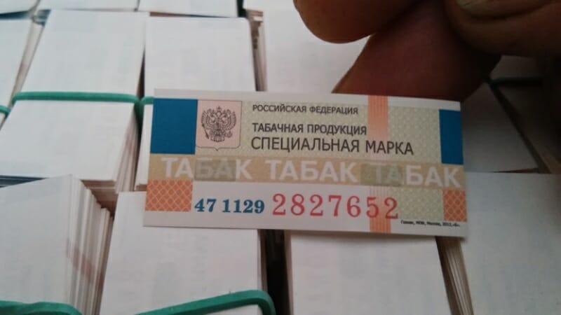 Проверка акцизных марок на сигаретах онлайн купить легкие сигареты с ментолом