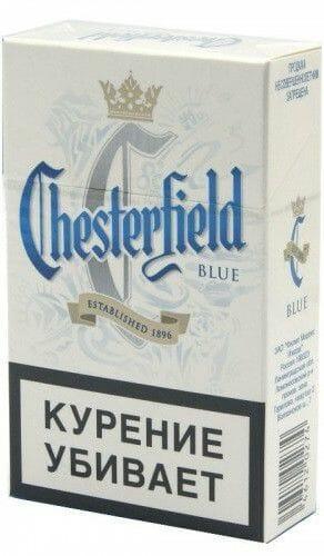 Честерфилд сигареты цена купить nz сигареты купить тверь