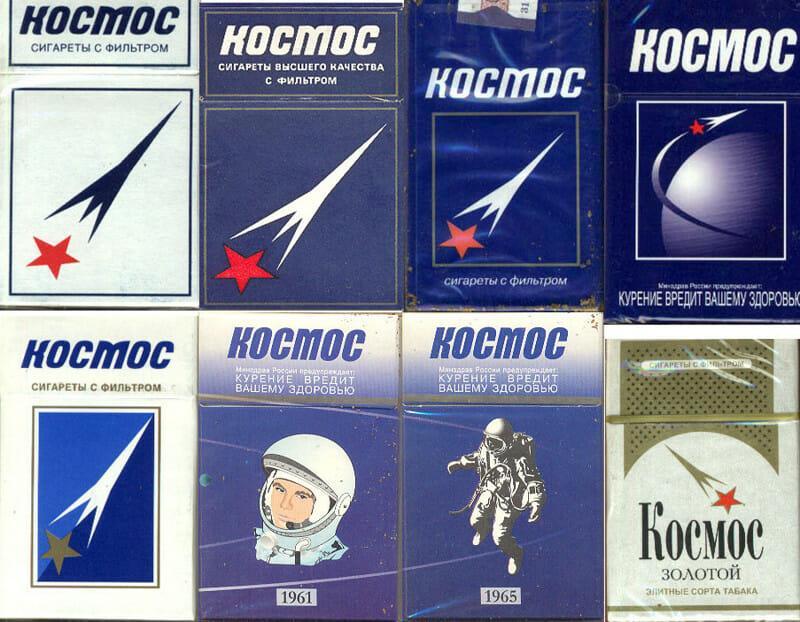 Космос сигареты купить в екатеринбурге электронная сигарета купить в спб магазины