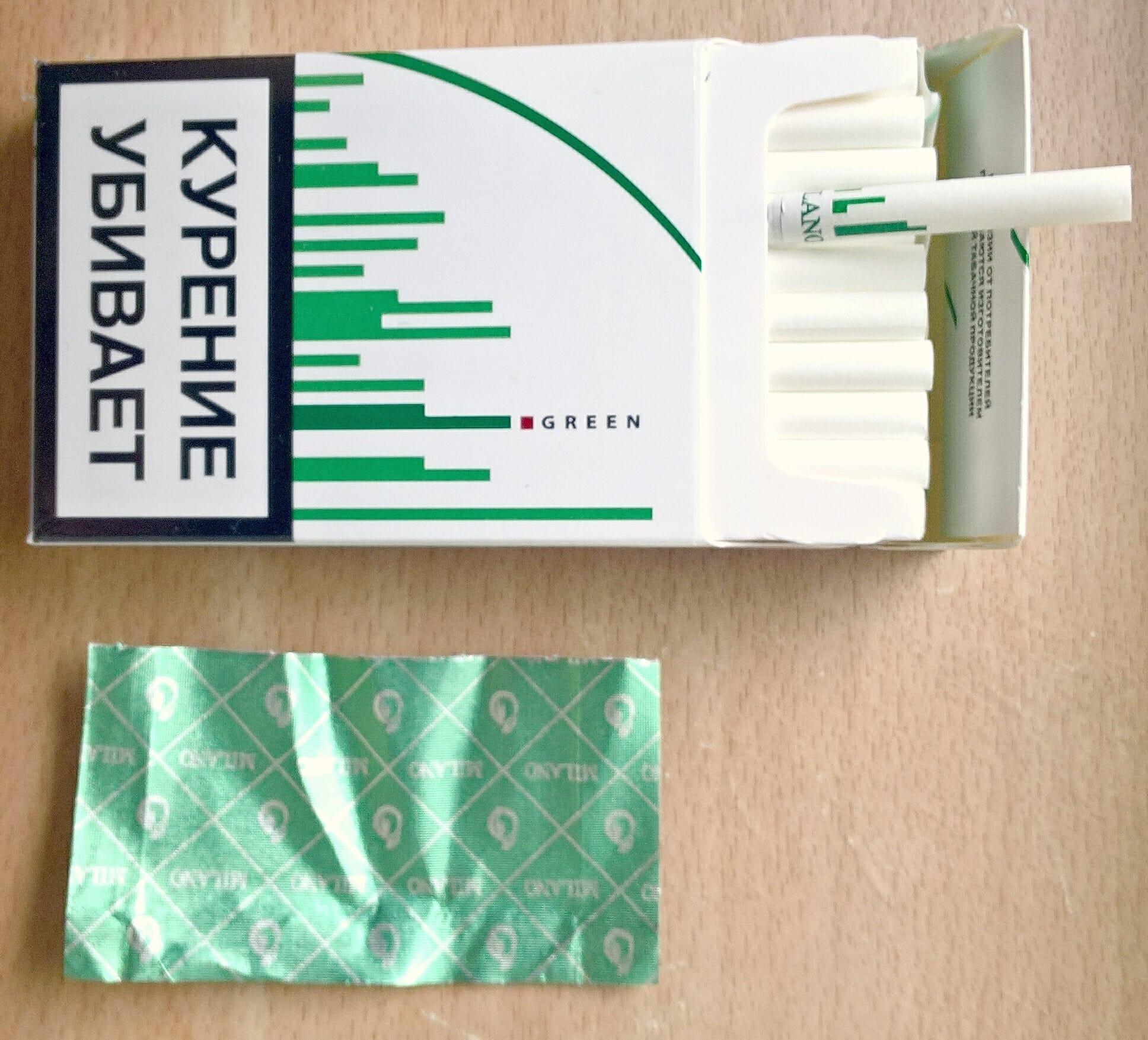 Милано сигареты купить в спб сигареты оптом блок