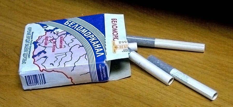 Беломорканал сигареты купить в москве все о составе табачных изделий