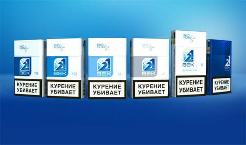 Купить сигареты 21 век в москве дешево казахстанские сигареты в екатеринбурге купить