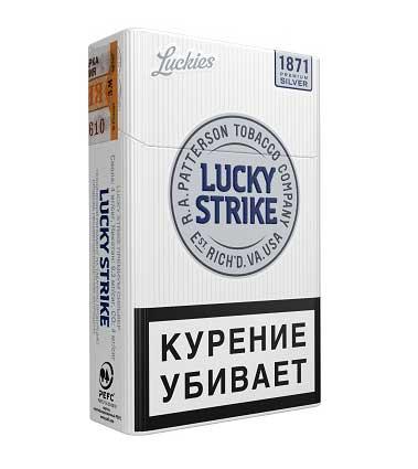 Лаки страйк сигареты купить в москве в розницу купить сигареты прима без фильтра мелкий опт москва