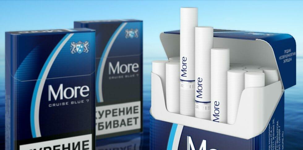сигареты море купить нижний новгород