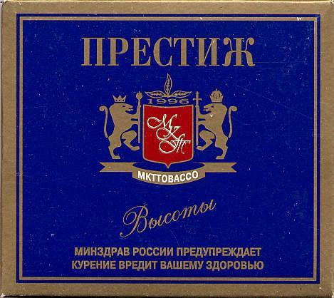 купить сигареты престиж в москве