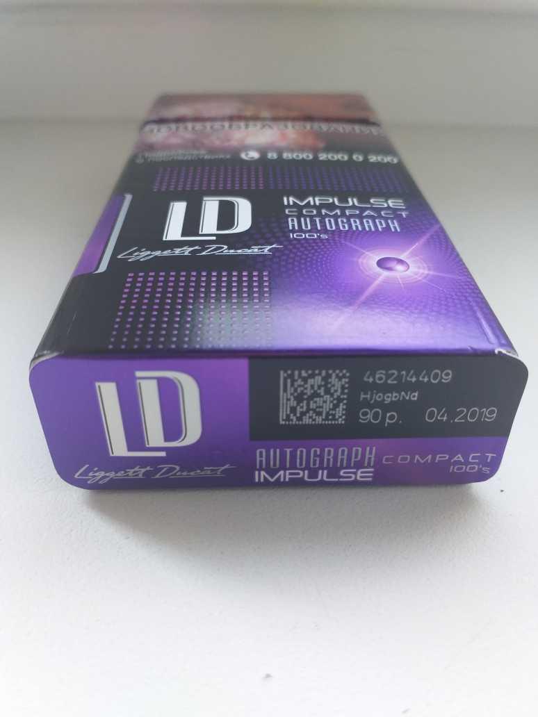 Сигареты со сладким фильтром купить изъятие табачных изделий