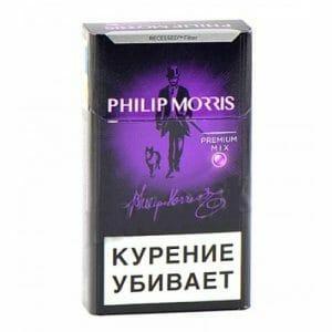 какие купить сигареты за 100 рублей с кнопкой