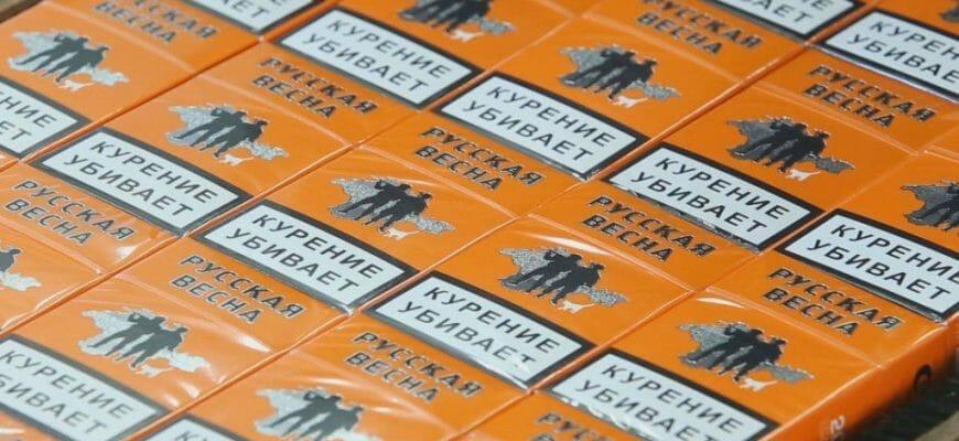 Купить русские сигареты торговля табачными изделиями законодательство