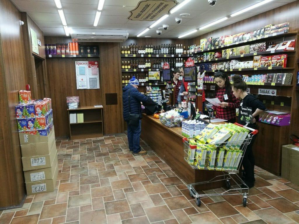 Магазин красное и белое купить сигареты интернет магазин электронные сигареты купить спб