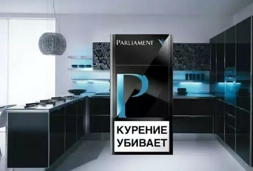 Сигареты парламент p blue купить как купить хорошие сигареты