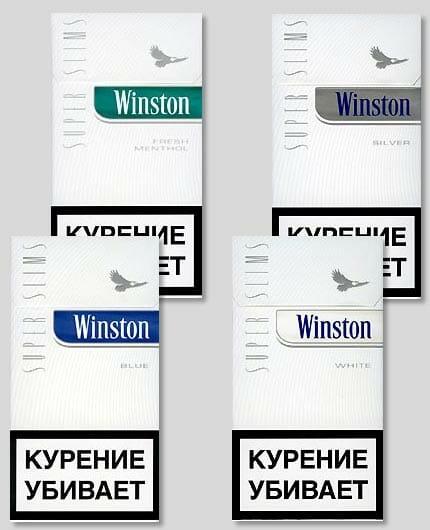 Купить сигареты винстон слим куплю белорусские сигареты в питере