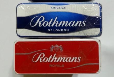 Сигареты ротманс англия купить купить сигареты лаки страйк в спб