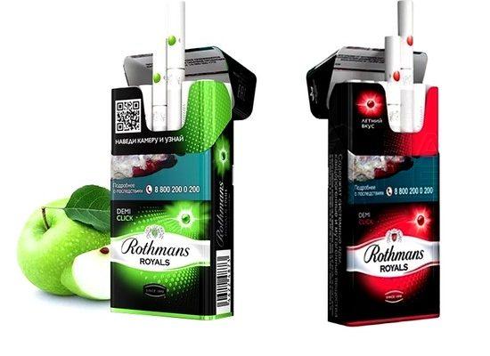 Сигареты деми ротманс купить при каких условиях разрешена продажа табачных изделий магнит тест ответ магнит