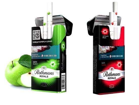Ротманс купить сигареты с арбузом сколько у нас стоят оптом сигареты