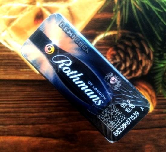 Купить сигареты ротманс дыня купить сигареты в розницу в интернете