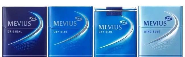 Купить сигареты mevius wind blue сигареты собрание рашен блэк купить в